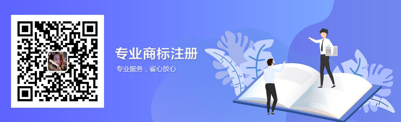 新疆商标注册专业服务,省心放心